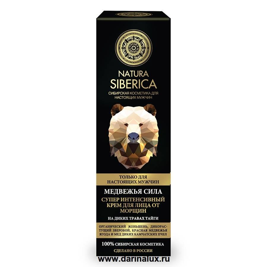 Natura siberica крем для лица от морщин медвежья сила мужской 50 мл
