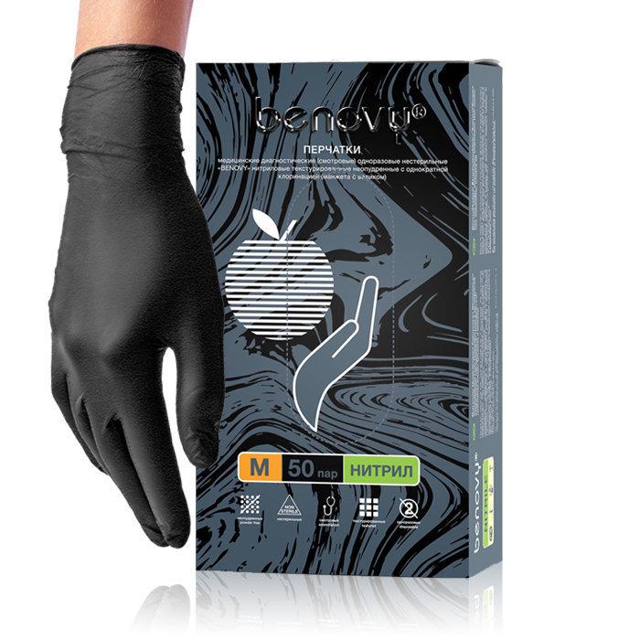 BENOVY Перчатки нитриловые черные особо прочные, 50 пар/уп. (100 шт.)  для салона красоты, мастера маникюра, парикмахера купить недорого в интернет магазине darinalux.ru с доставкой по России